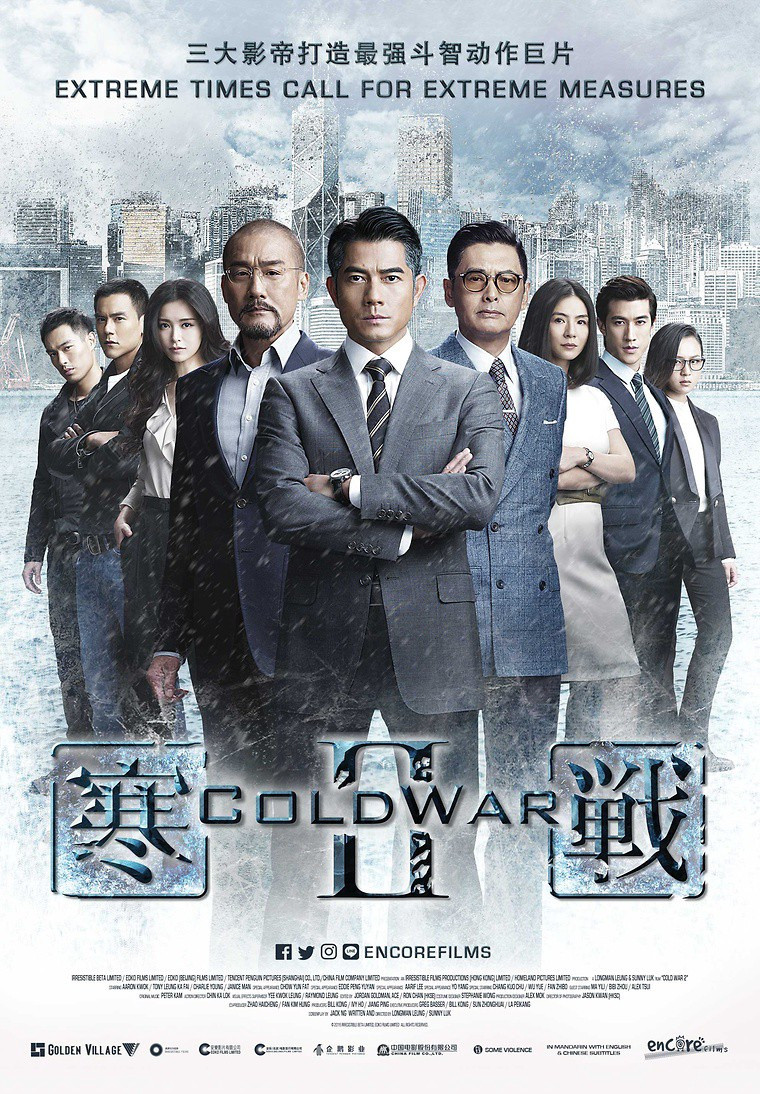With a star-studded cast and high-octane scenes, Cold War 2, the sequel to  the 2012 box-office hit, is set to be this season's blockbuster movie.