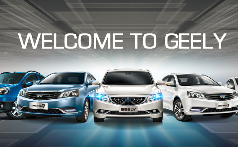 Geely Auto Chairman: artificial intelligence and automatic driving ...