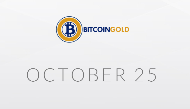 How to claim your bitcoin gold from blockchainfo or other wallets bitcoin gold fork ccuart Choice Image