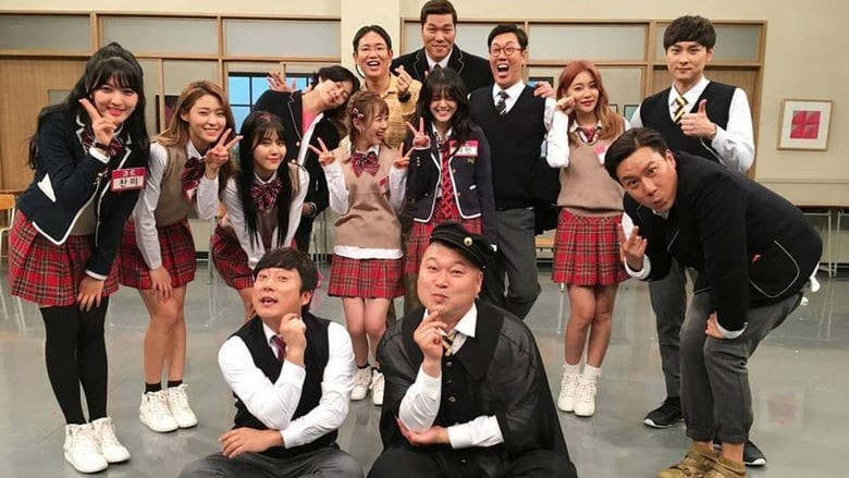 Knowing brother ep 55 eng sub 2018 korean kshow knowing bros season 2018 episode 30 episode 138 with dong hyun kim and zico block b knowing bros is a south korean variety show which features the stopboris Image collections
