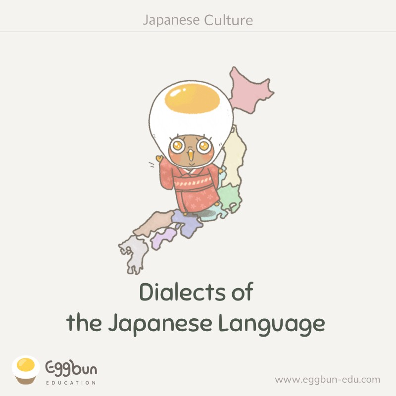 Dialects Of The Japanese Language Story Of Eggbun Education Medium - How many types of languages are there in the world