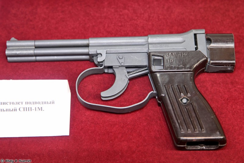 SPP-1M on display at Tula State Museum of Weapons, Tula, Russia. Photo by Vitaly V. Kuzmin, courtesy of Wikimedia Commons.