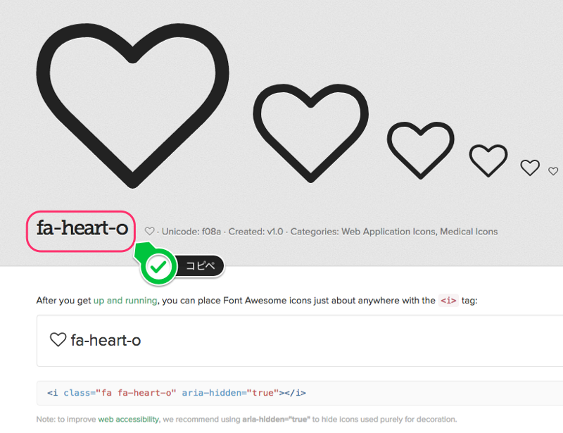 fa-heart-o__Font_Awesome_Icons
