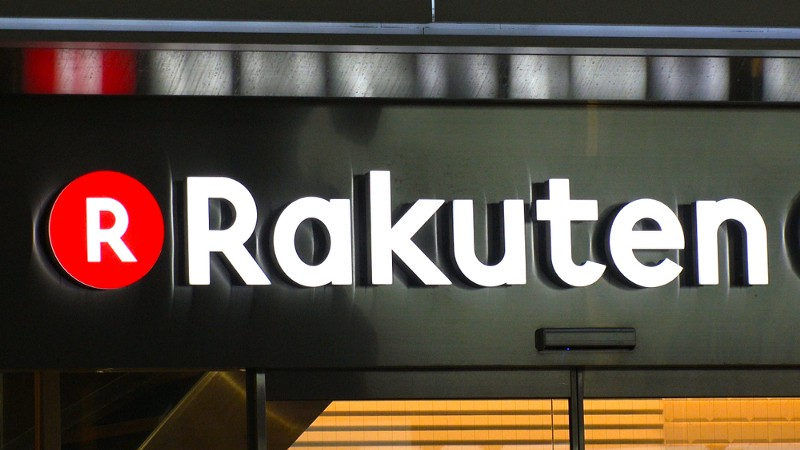 Rakuten and Tael have partnered for developing cross-border ecommerce from Japan into China with verified authenticity using Tael Ecosystem technology