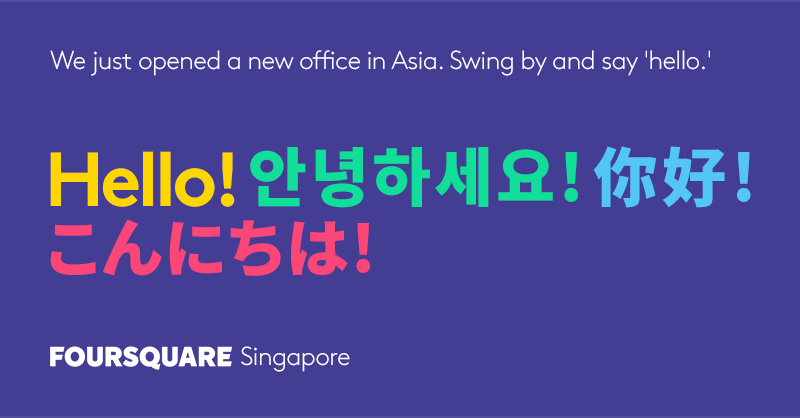 Foursquare Singapore office opening