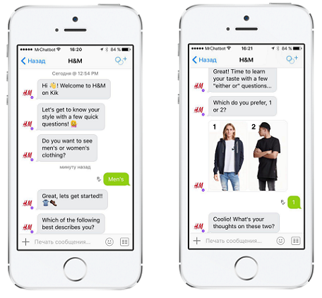 this free chat offers secrecy bots million users