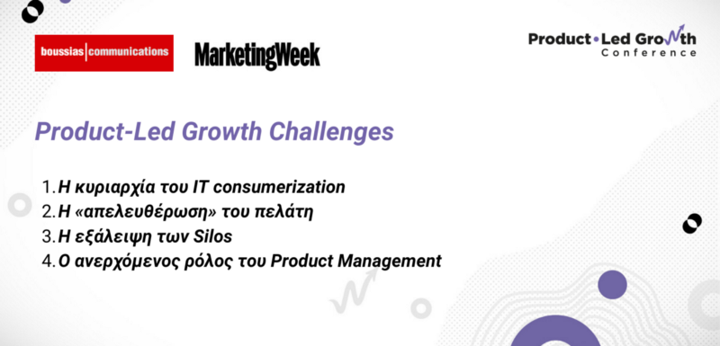 "<img src=""Product-led-growth-challenges.png "" alt=""Product-led growth challenges""/>"