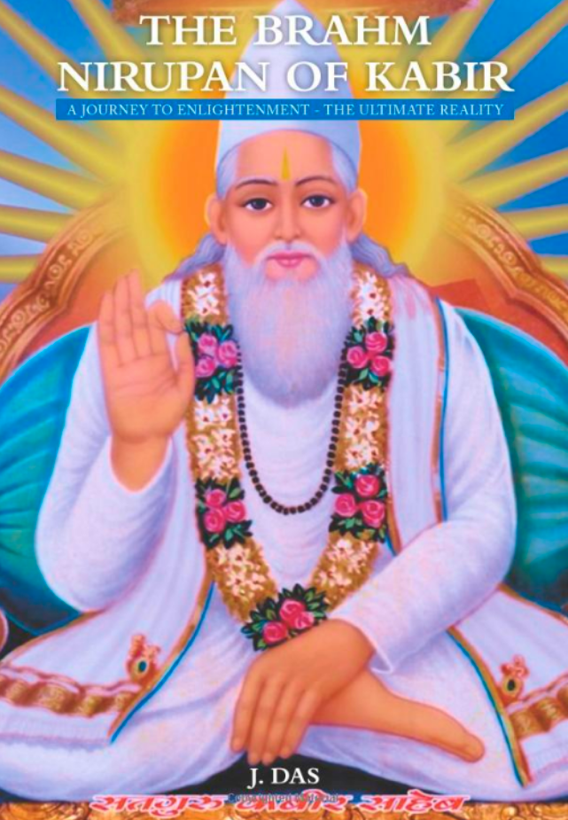 teachings of kabir Dear student, kabir's teachings can be traced to a vast collection of verses called sakhis and pads said to have been composed by him and sung by wandering bhajan.