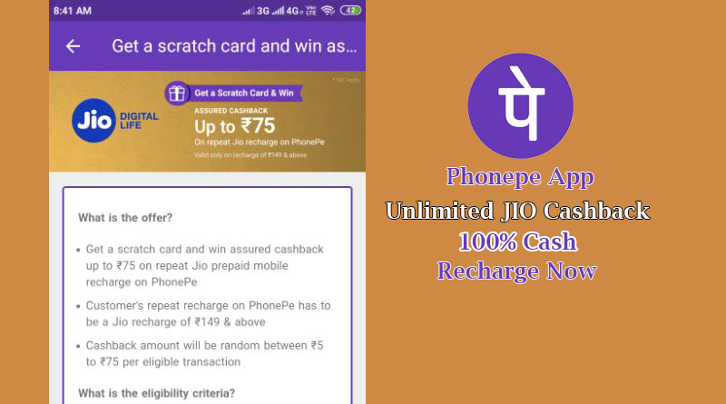 Get Loot 100% Unlimited Phonepe on JIO Recharge Offer