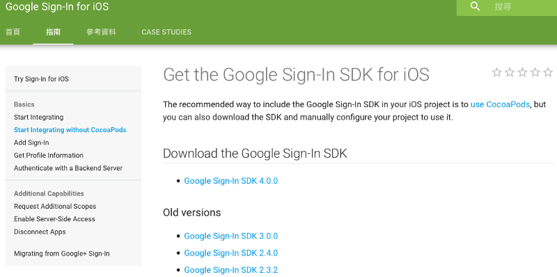 How to set up Google Sign In SDK with Swift for iOS