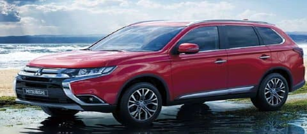 Mitsubishi revealed its brand-new SUV at the lowest price