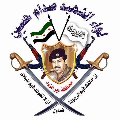 The logo of Deir Ezzor based Saddam Hussein Martyrs Brigade
