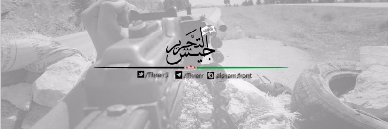 "Al Tahrerr Army [Army of Liberation] using the Syrian Independence flag ""three star"" branding, a stalwart FSA group using this branding in a typical manner"