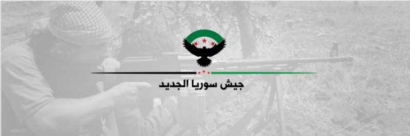 "The New Syrian Army — a US backed and Authenticity and Development Front linked group — interestingly using this same ""three star"" branding"