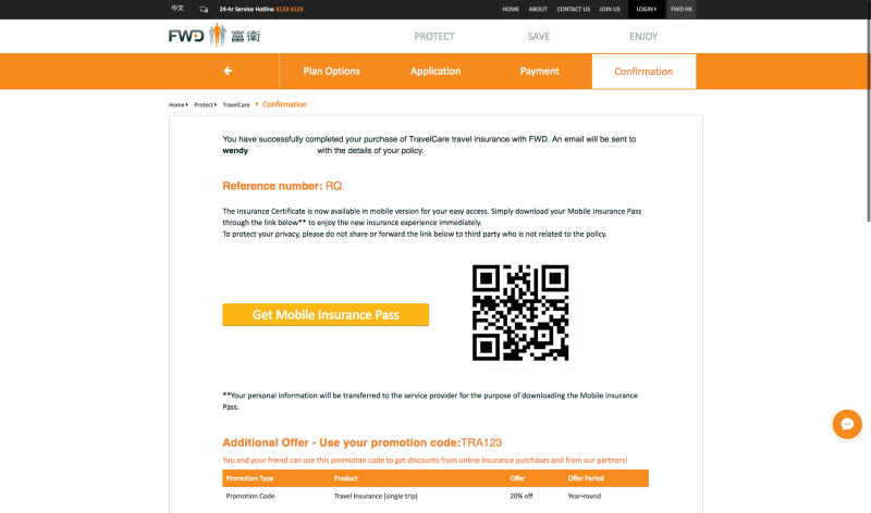 FWD TravelCare Pass Page