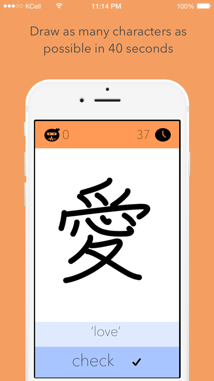 Kanji Ninja The Best Way To Learn Drawing 1000 Japanese Characters