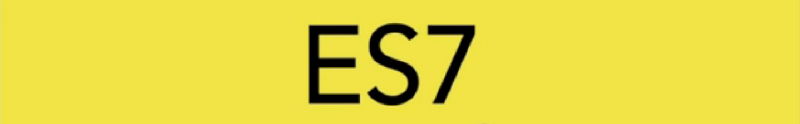 Introducing the new features that ECMAScript 2016 (ES7) adds to JavaScript