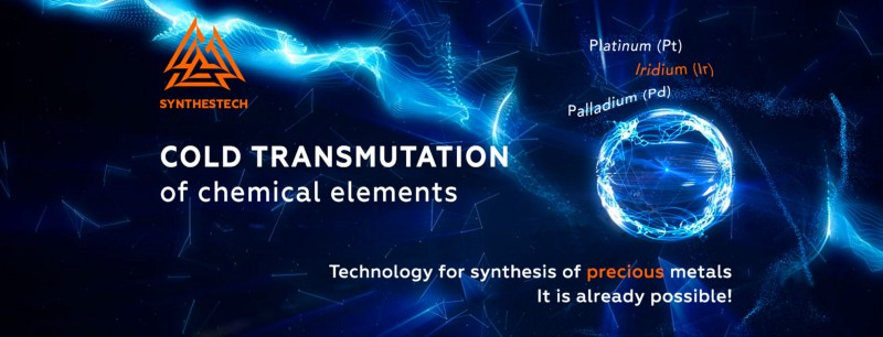 Review ICO SYNTHESTECH — Technology for synthesis of precious metals