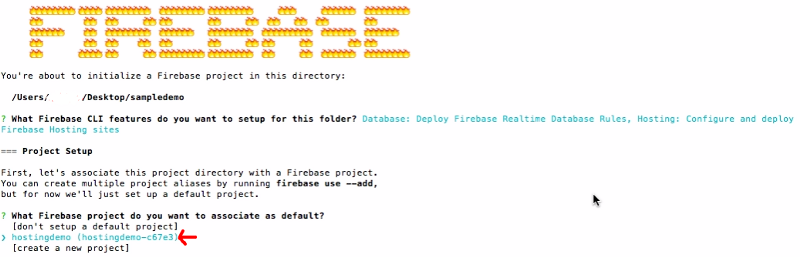 how to find firebase project directory