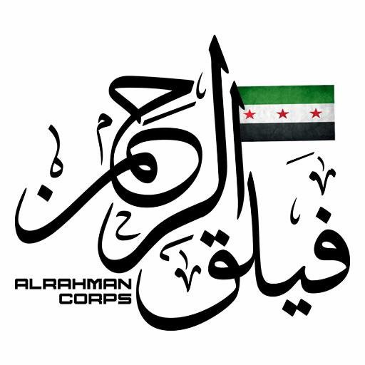 Another Al Rahman Corps logo that appears on social media, which incorporates the Syrian Independence flag — a version of this logo without the flag appears on the group's media releases