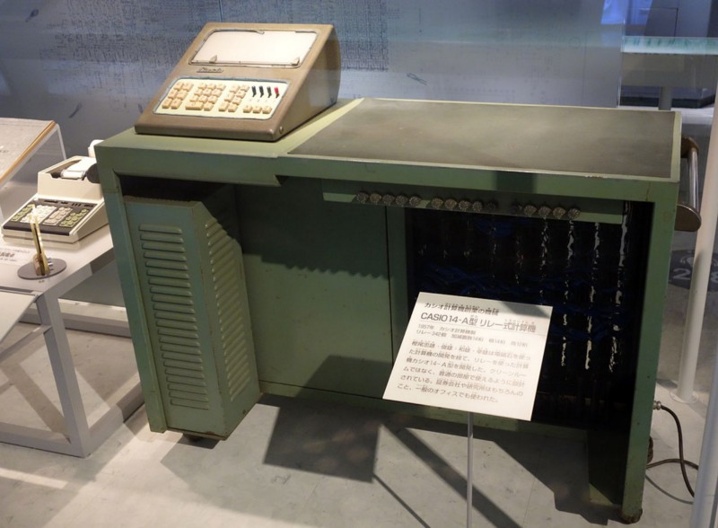Casio's 1957 Model 14-A, a typical example of a calculator at the time. (Photo credit: Daderot/CC0 1.0)