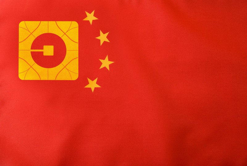 Uber China, Didi Chuxing Join Forces