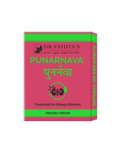 Dr. Vaidya's Punarnava Pills — Ayurvedic Treatment For Kidney Stones & Other Kidney Problems — Pack Of 3