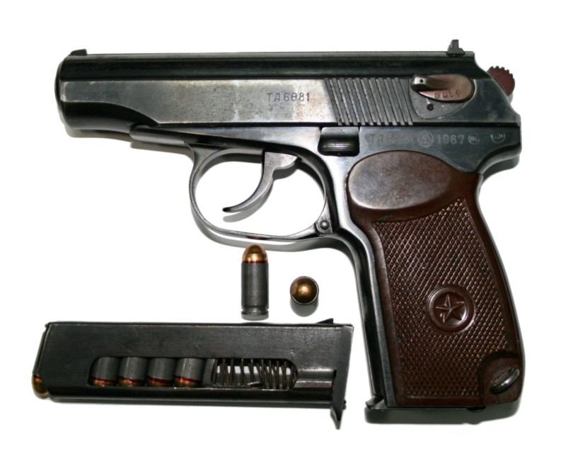 east german walther pp