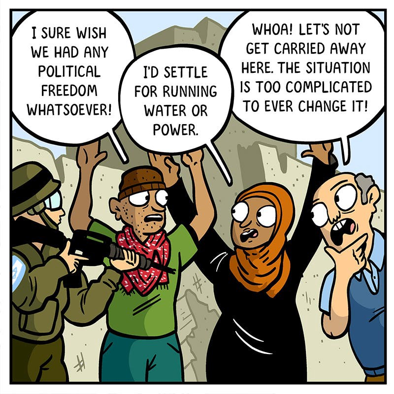 Israel and Palestine: So Complicated!