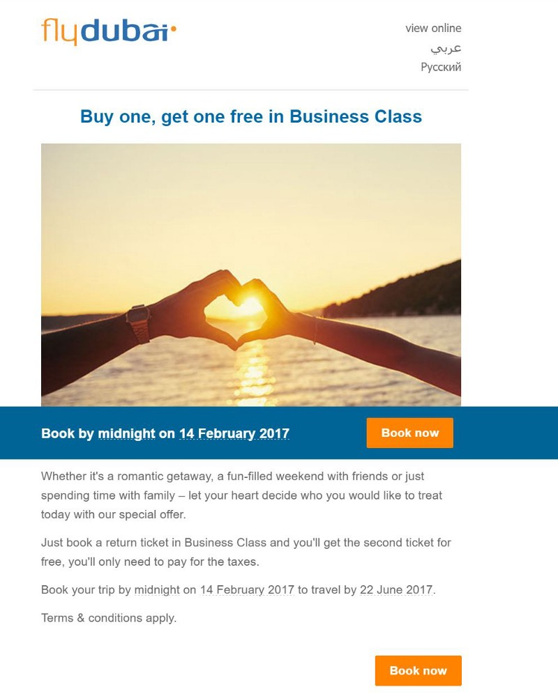 Startup lessons in what NOT to do: Unloved by FlyDubai