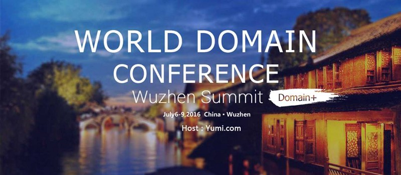 World Domain Conference