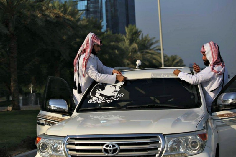 Qatars ramadan car parade this year every day is national day