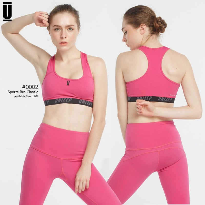 17373481bc075 Unizep Malaysia offers a New stylish Women s Sportswear Collection with  latest designs. Look good with new stylish Women Sportswear clothing with  fast ...