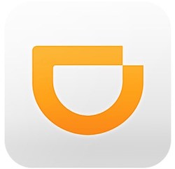 Data  - The Modern World's Most Precious Resource - Didi Logo