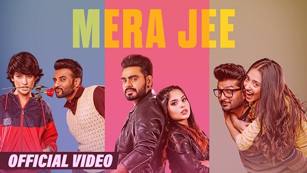 Mera Jee Prabh Gill Song Lyrics