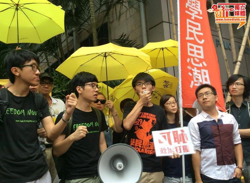Wonderful Nathan Law U0026 Joshua Wong Flanked By Raphael Wong To The Right; Before Their  Arrest On July 14, 2015