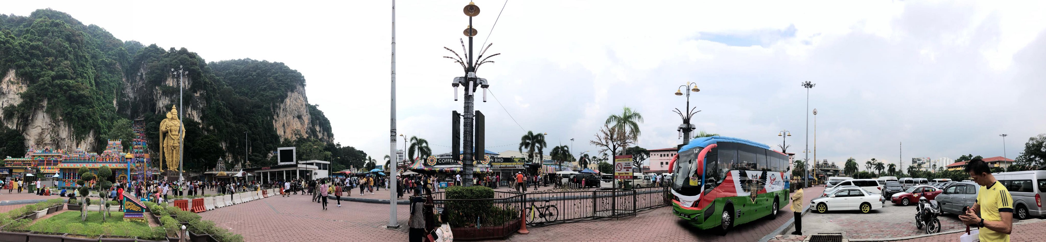 Panoramic of the entrance