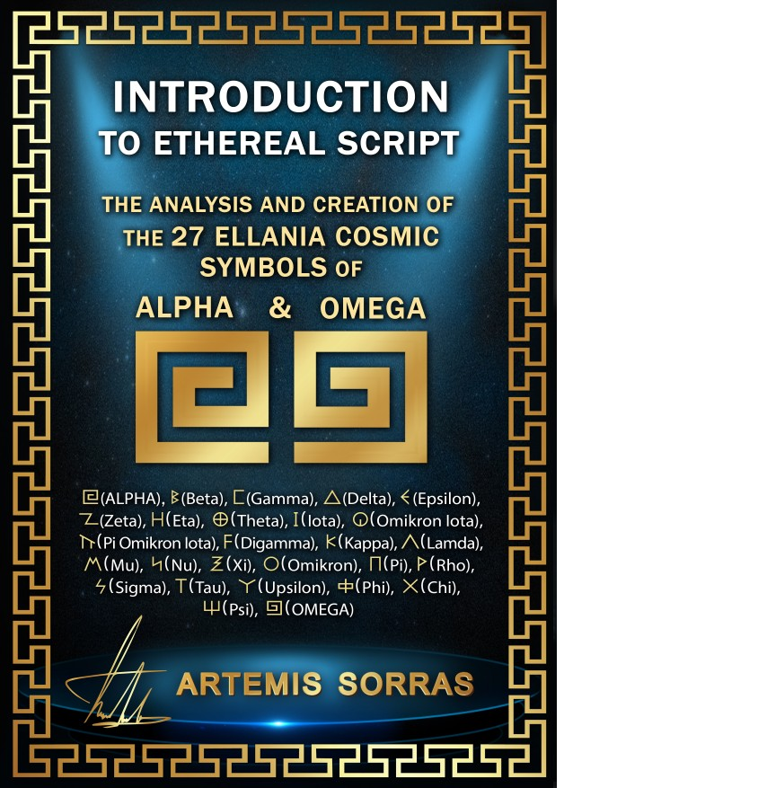 Introduction to Ethereal Script-The Analysis and Creation of the 27 Ellania Cosmic Symbols of Alpha