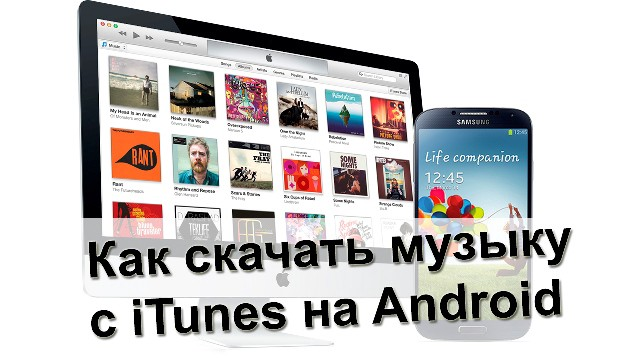 Itunes for android-download install itunes on android tablet.