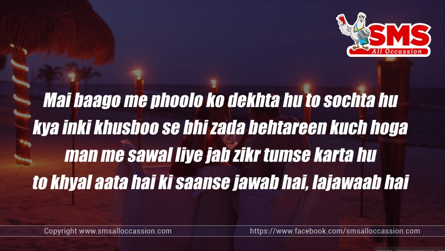 best love shayari in hindi show your love to loved once