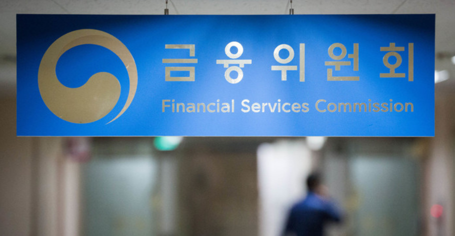 Korea Government is about to issue a Policy to Abandon the Trading of Dark Coins