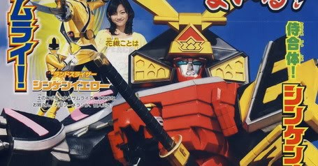 shinkenger 2 Pictures, Images and Photos