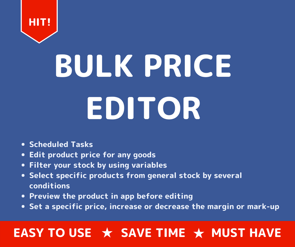 069013fa8cbc Save time on editing prices for a large numbers of goods in your ...