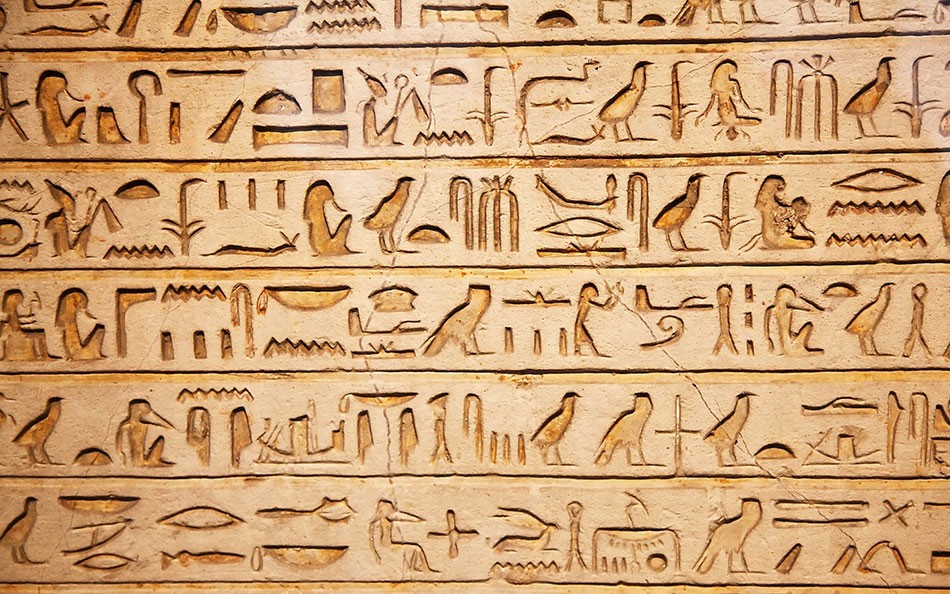 Woefully Misinterpreted Hieroglyphics Translated By The Women Of
