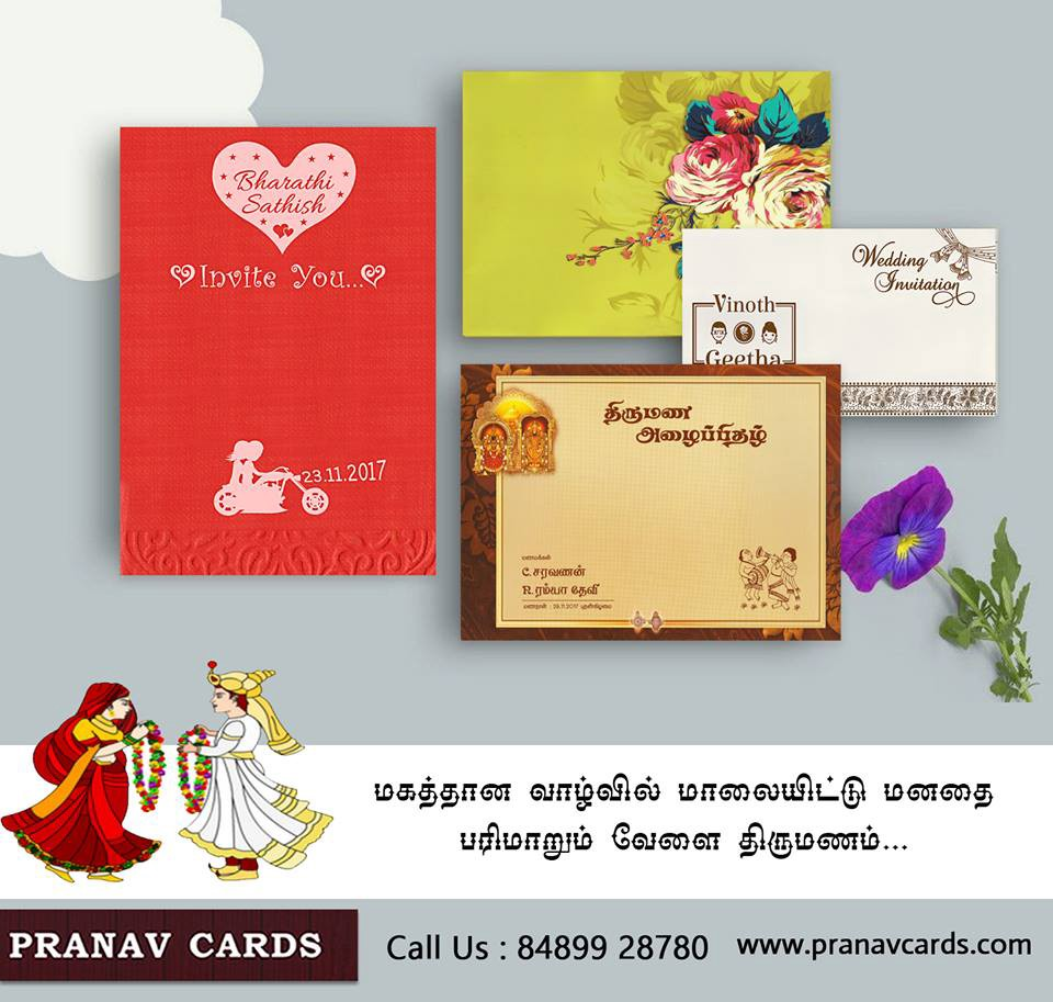 Perfect And Unique Wedding Card Collections — Pranav Cards — Best ...