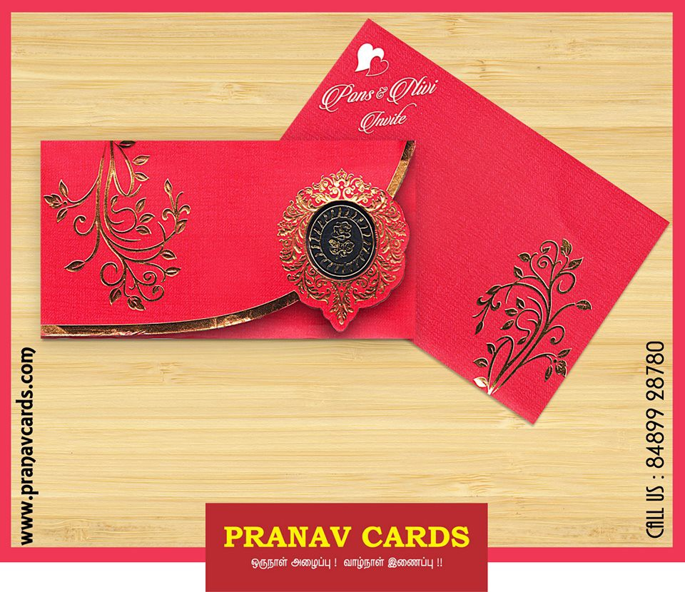 Choose the Best Wedding Card That Makes Your Wedding Memorable