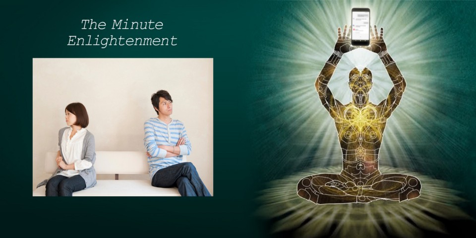 Lighting Technology: Enlightenment in Every Minute